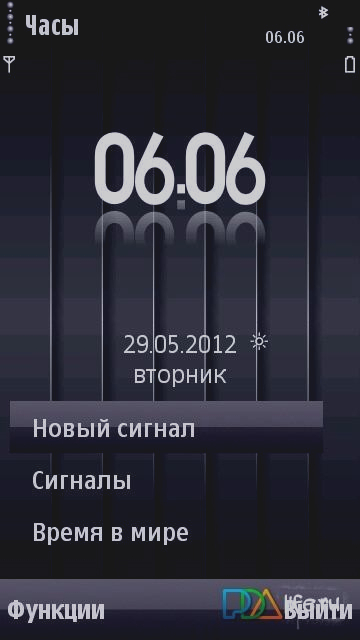 Скриншот Abstract line by Superstar